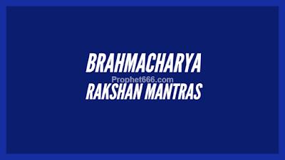 Brahmacharya Rakshan Mantras