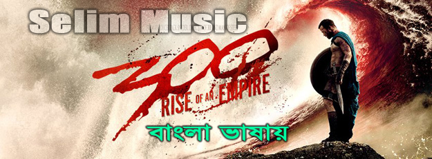 Rise of an Empire (2019) Bangla Dubbed Full Movie 720p HDRip 800MB