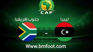 مشاهدة مباراة ليبيا و جنوب افريقيا بث مباشر
