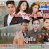 [Album] RHM CD Vol 594 - Khmer Song 2017