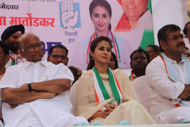 Urmila Matondkar from INC lost from Mumbai North constituency of Maharashtra