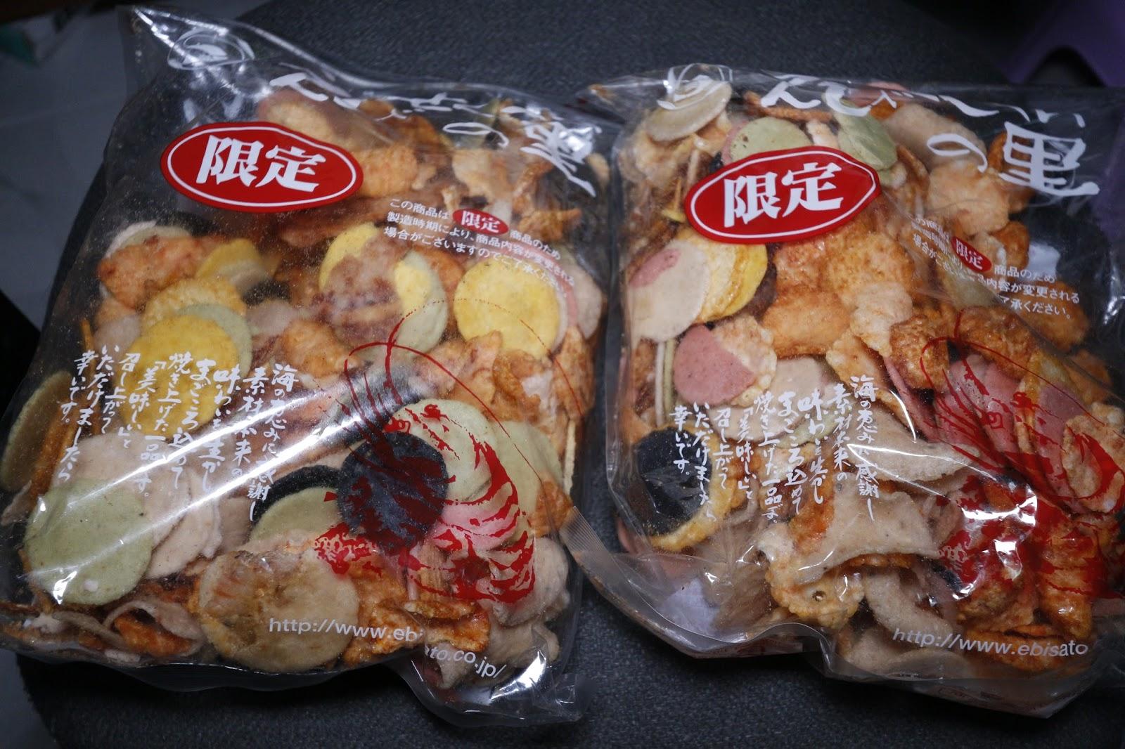 一包就能品嚐多種味道的 名古屋 機場 蝦餅 開箱文 &試食 名古屋 ...