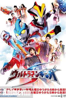 Ultraman Ginga S -  2013 Poster
