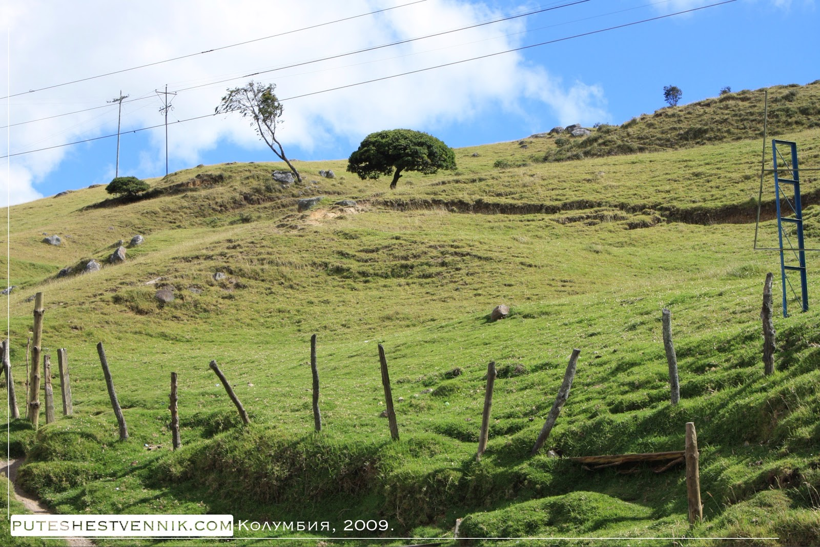 Склон горы и забор в Колумбии