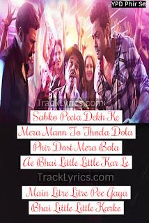 song-quotes-2018-little-little-for-pinterest-yamla-pagla-deewana-phir-se-harrdy-sandhu-dharmendra-sunny-deol-bobby-deol