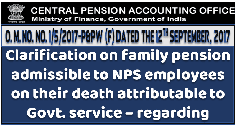clarification-on-family-pension-to-nps-employees