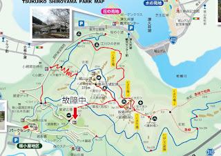 9/21 根小屋地区 畑上バイオトイレ 使用中止のお知らせ