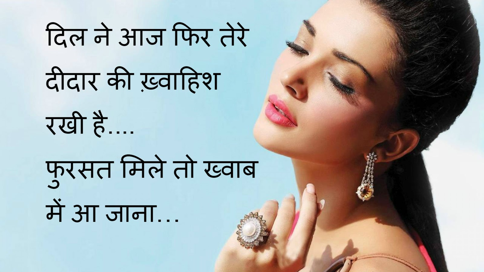 with picture,urdu shayari wallpaper,love shayari urdu,sad love,bewafa ...
