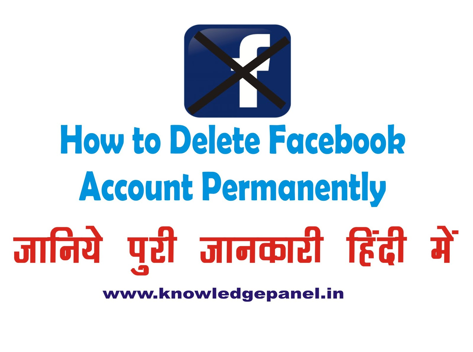 how to delete Facebook account permanently  ~ The Panel of