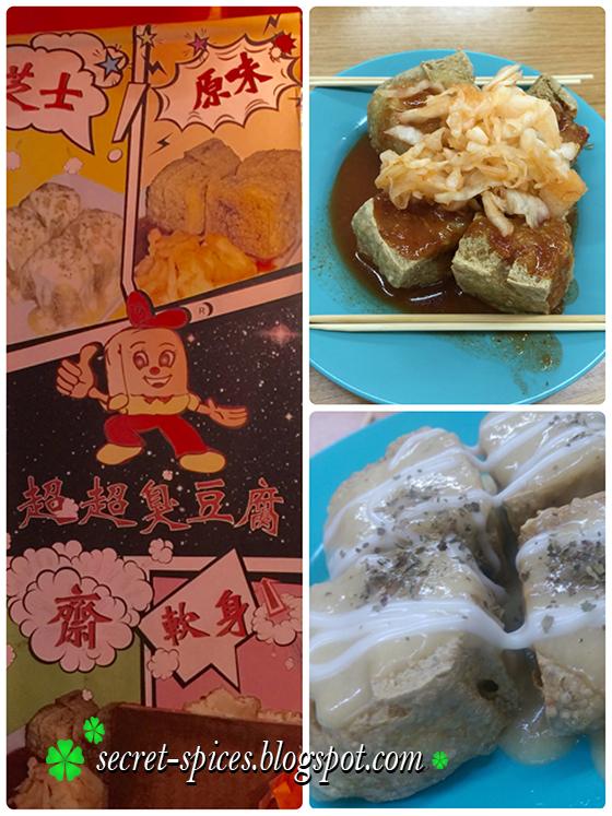 Chew Chew Chow Tofu / Restoran Longhouse at Puchong