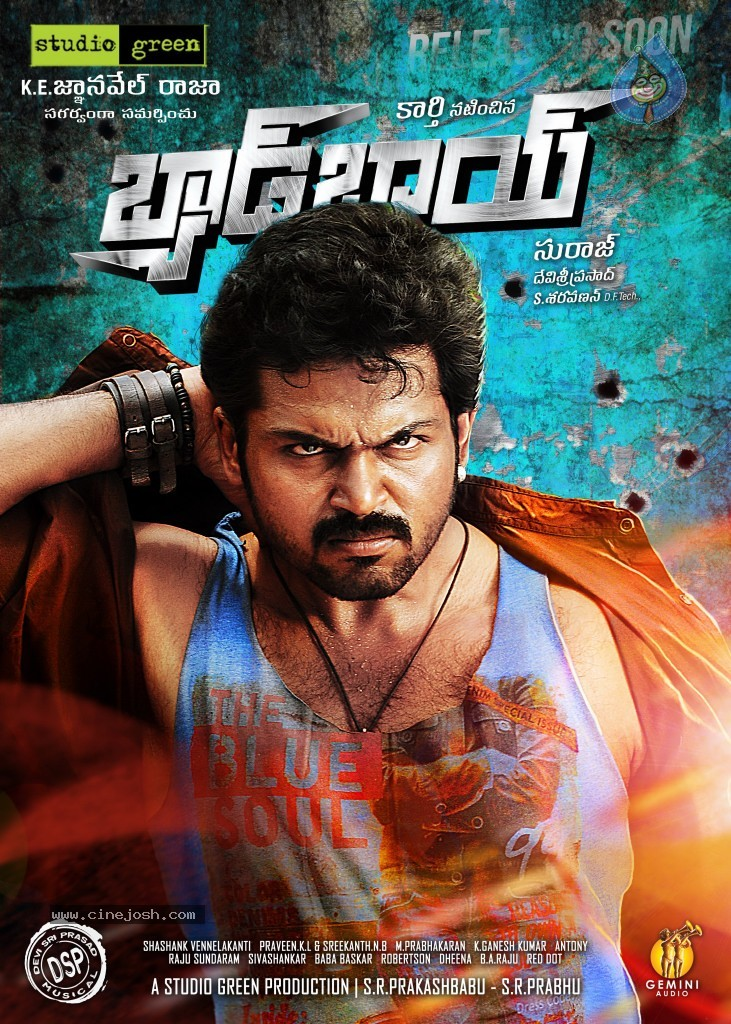 Alex Pandian 2013 Dual Audio 720p UNCUT HDRip [Hindi – Tamil] ESubs