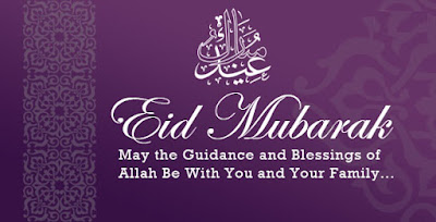 Eid mubarak 2016: may  the guidance and blessings of Allah be with you and your family