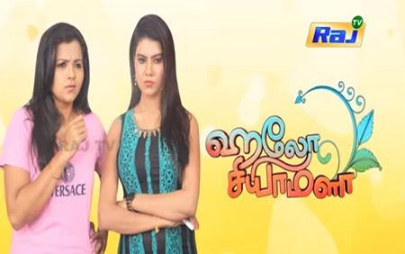 Hello Shyamala 14-06-2018 | Raj TV Serial