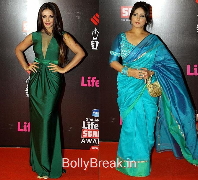 Neetu Chandra, Divya Dutta, Life Ok Screen awards 2015 Red Carpet Hot Pics