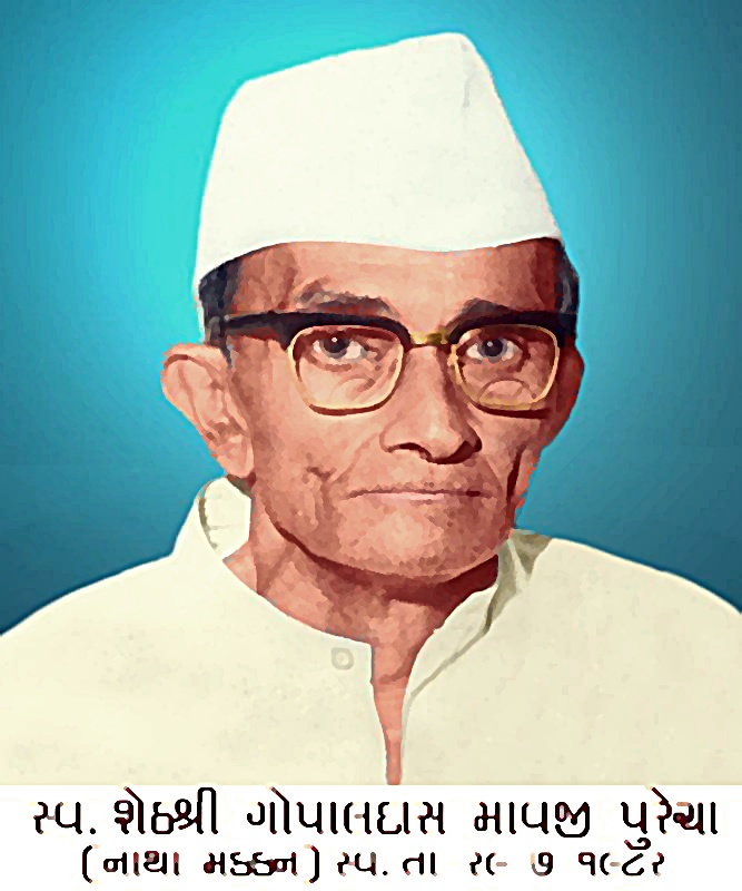 Prominent personalities of bhatia community freedom fighter freedom fighter gopaldas purecha refused to take pension from the government altavistaventures Choice Image