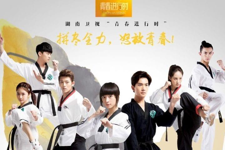 Download Drama China The Whirlwind Girl Sub Indo Batch