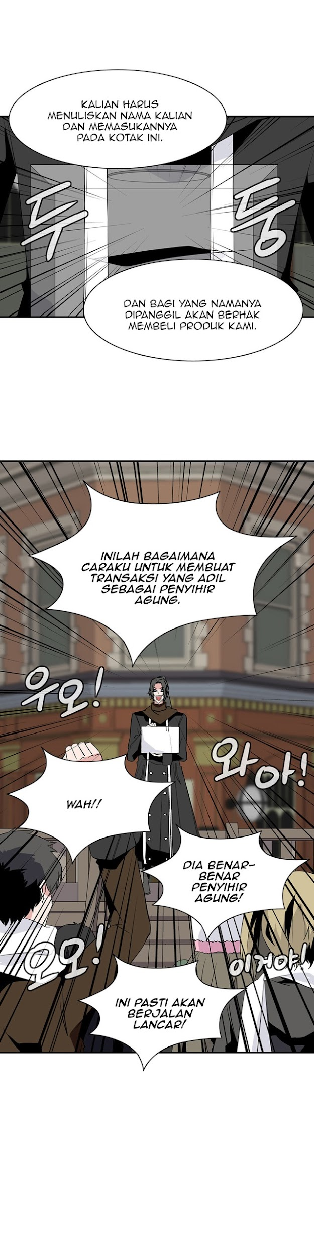Dilarang COPAS - situs resmi www.mangacanblog.com - Komik wizardly tower 030 - chapter 30 31 Indonesia wizardly tower 030 - chapter 30 Terbaru 19|Baca Manga Komik Indonesia|Mangacan