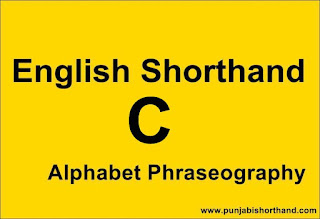 English Shorthand [C] Alphabet Phraseography
