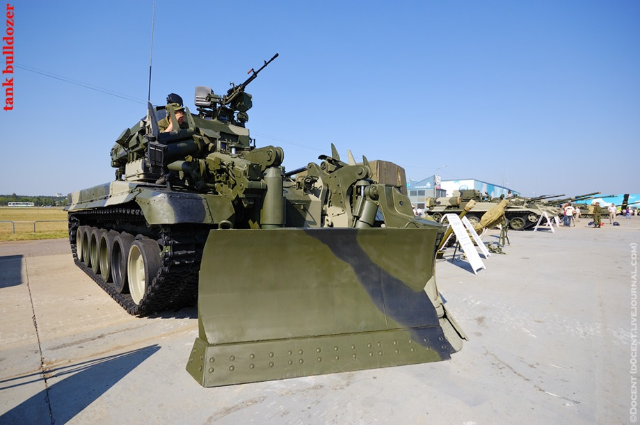 Tank Bulldozer