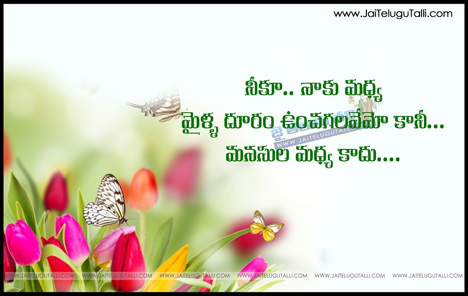 Best Telugu Quotes on Love Feelings and Sayings HD ...