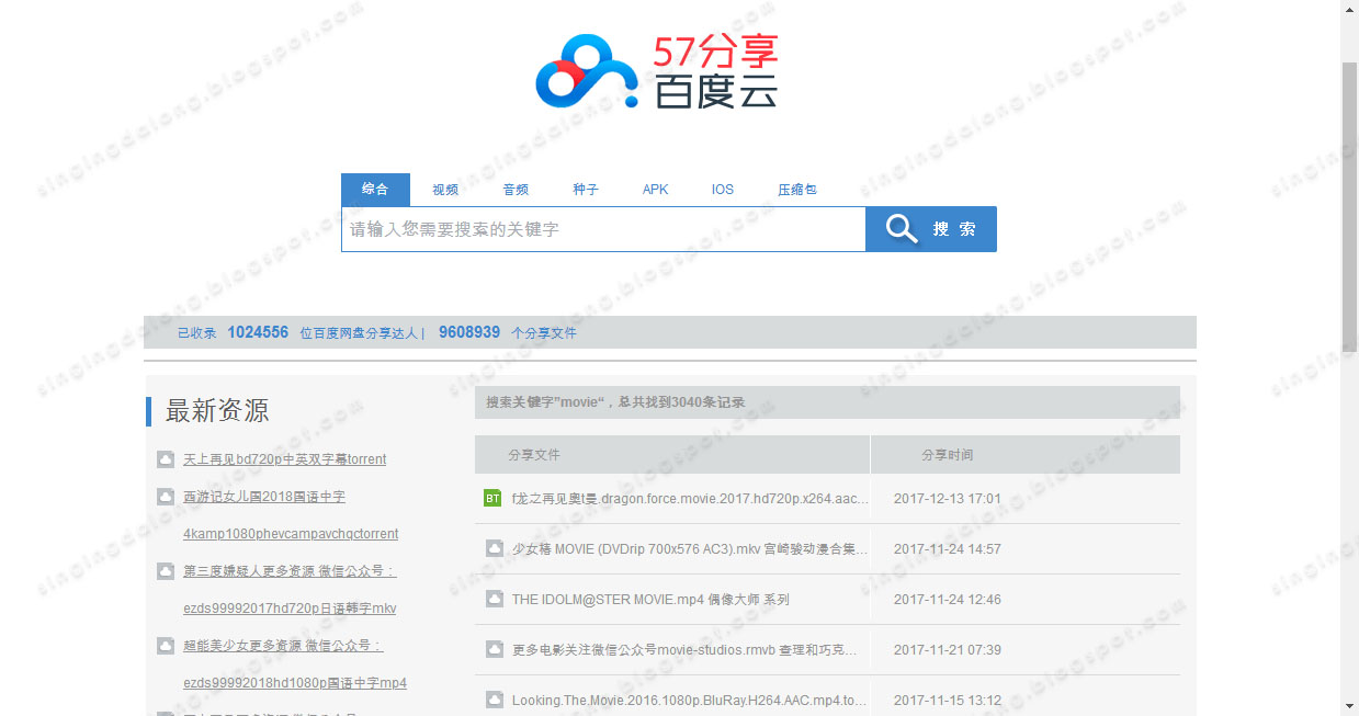 How to find Baidu Cloud Search site easily 03