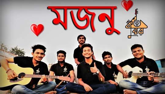 Majnu Lyrics by Tasrif Khan from Kureghor Band