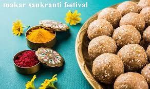 makar sankranti festival kab aur kaise manaya jata hai hindi me-KKHMH