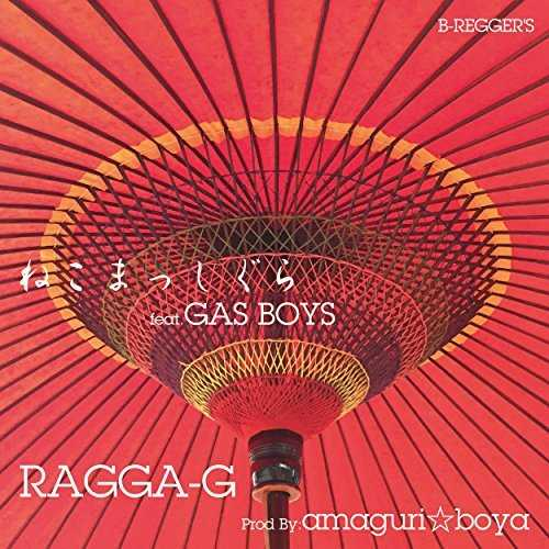 [Single] RAGGA-G – ねこまっしぐら (feat. GAS BOYS)  (2015.10.28/MP3/RAR)