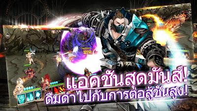 King's Raid Apk Mod3