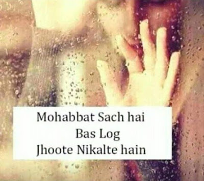 2 Lines Poetry,
