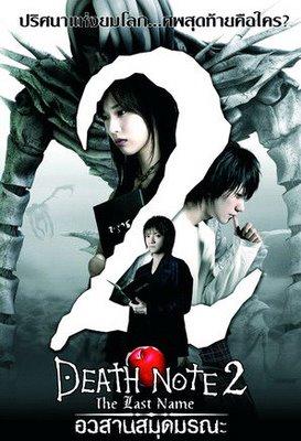Film Death Note 2