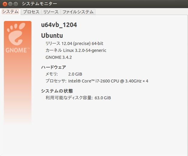 Ubuntu LTS Enablement Stack その5 - Ubuntu 12.04にUbuntu 12.10のLinux KernelとX ...