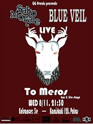 Salto_Mortale-Blue_Veil