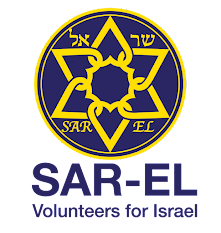 SAR-EL AUSTRALIA OFFICE