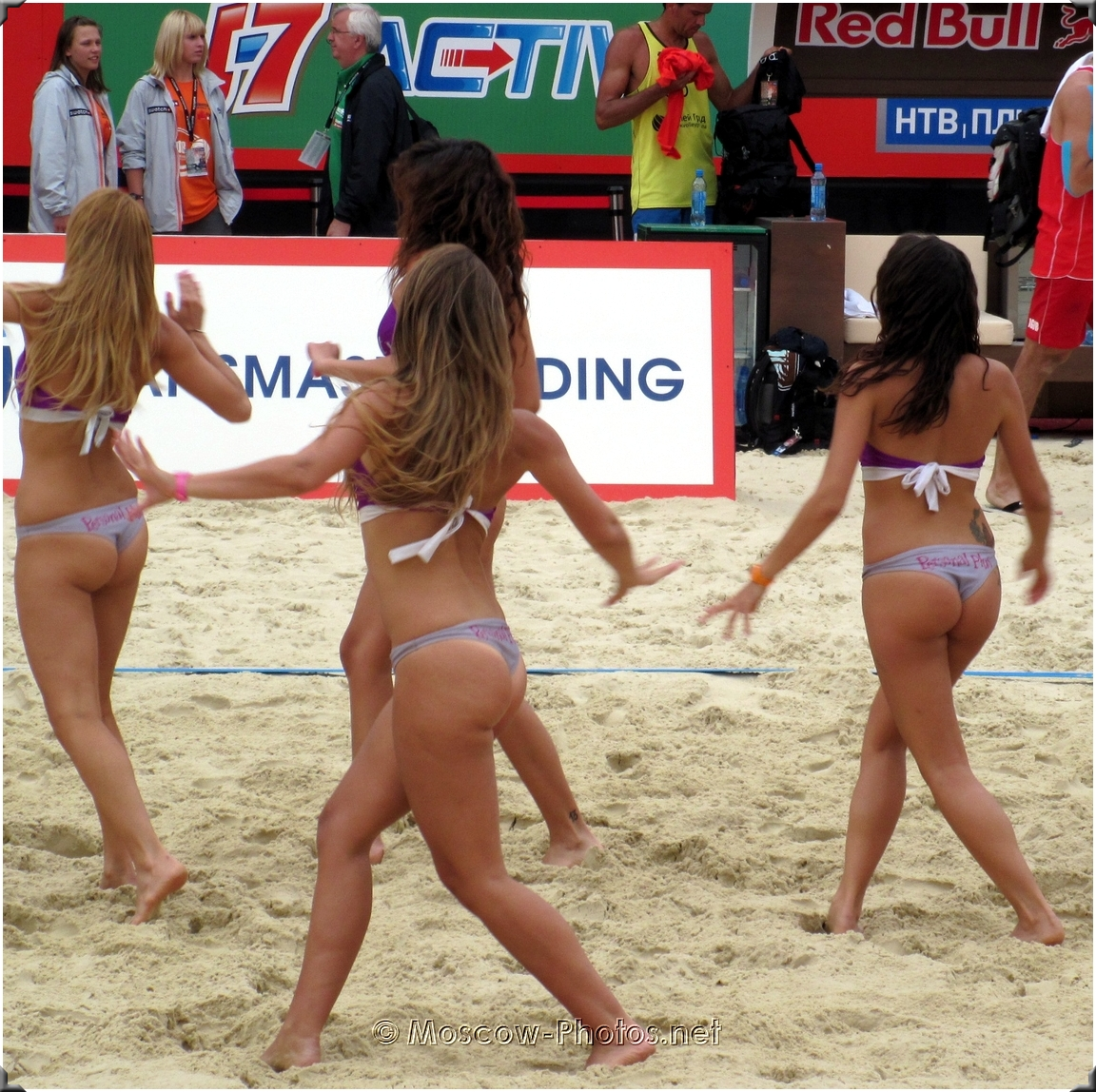 Beach Volleyball Bikini Cheerleaders