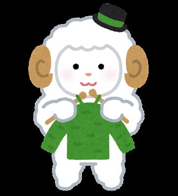 羊の洋服屋のイラスト