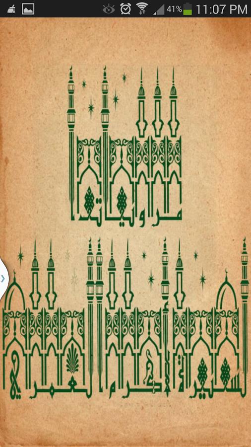 تحميل كتب عمران حسين pdf