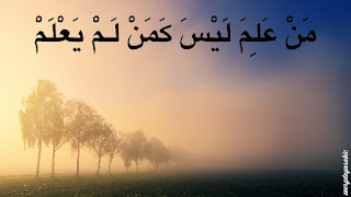 kata mutiara bahasa arab tentang ilmu 10