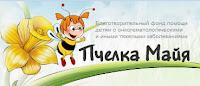 http://pchelkamaya.ru/