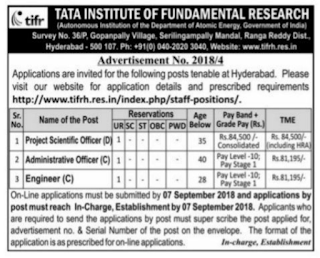 TIFR Hyderabad Recruitment 2018 Engineer, Administrative Officer
