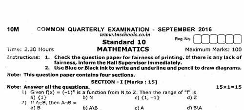 Sslc quarterly question papers 6photo sslc maths quarterly question paper 2016 english medium malvernweather Images