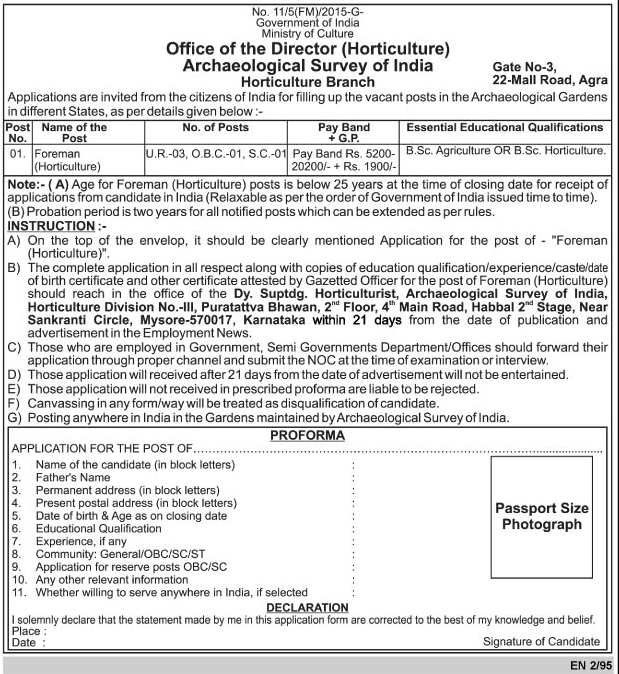 Archaeological Survey Of India Recruitment 2015 Foreman
