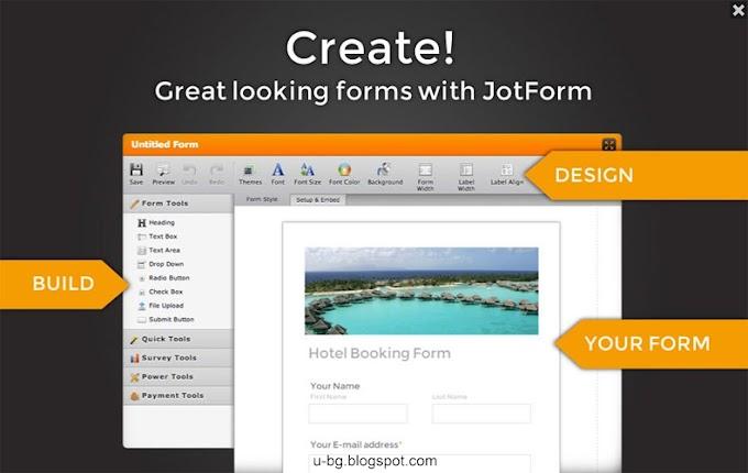 ТОП 5 на най-добрата безплатна HTML контактна форма за сайт