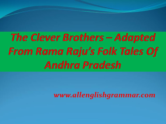 The-Four-Clever-Brothers–Children-Story-Adapted-From-Rama-Raju