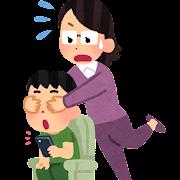 有害な情報から子供を守る親のイラスト(スマホ)