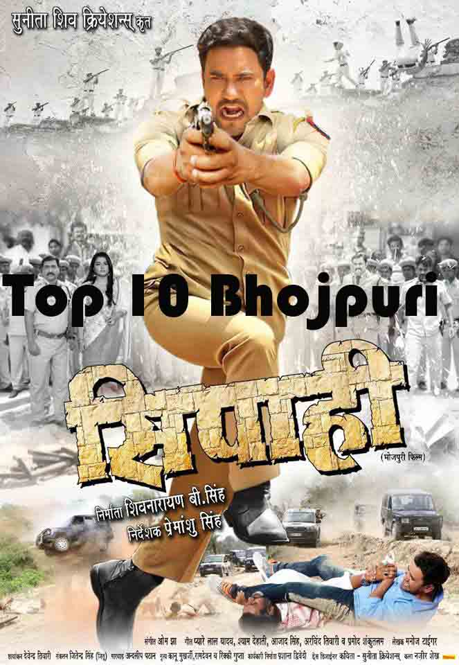 Bhojpuri movie Sipahi 2017 wiki, full star-cast, Release date, Actor, actress, Song name, photo, poster, trailer, wallpaper
