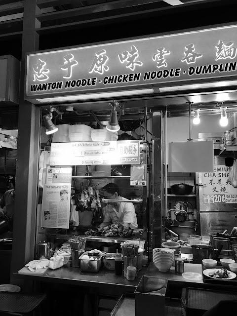 Zhong Yu Yuan Wei Wanton Noodle (忠于原味云吞面), Tiong Bahru Market Food Centre