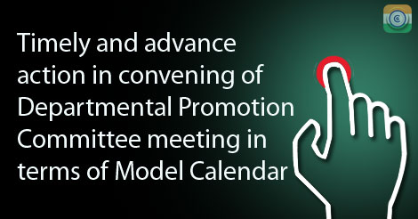Departmental-Promotion-Committee-meeting