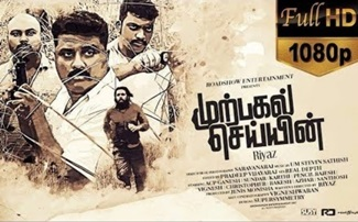 Murpagal Seiyin – New Tamil Tele Film 2018 by Riyaz
