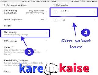 call-barring-and-sim-select-kare